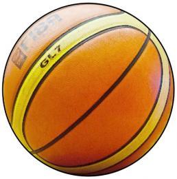 Košíková MINI logo L1č.211 - zvětšit obrázek