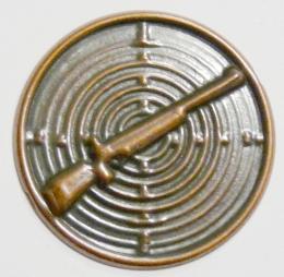 Puška MINI emblém A41č.15-bronz - zvětšit obrázek